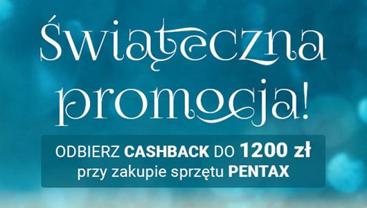Pentax Cashback
